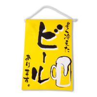 Японское панно