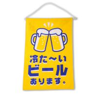 Японское панно G39-27/B